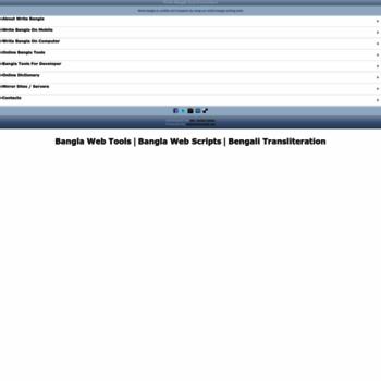 writebangla com at WI  Write bangla on Mobile & Computer