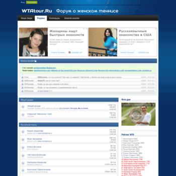 Wtatour.ru thumbnail