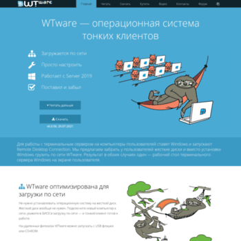 Wtware.ru thumbnail