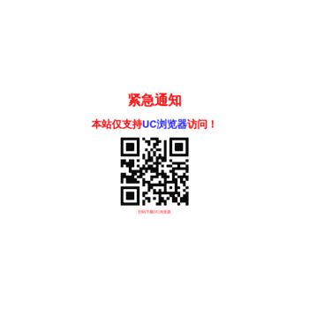 Wukonghome.club thumbnail