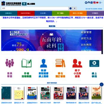 Wunan.com.tw thumbnail