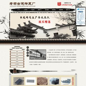 Wutongxi.net thumbnail