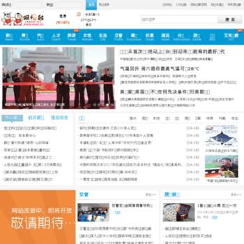 Wuxi.cn thumbnail