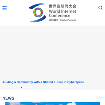 Wuzhenwic.org thumbnail