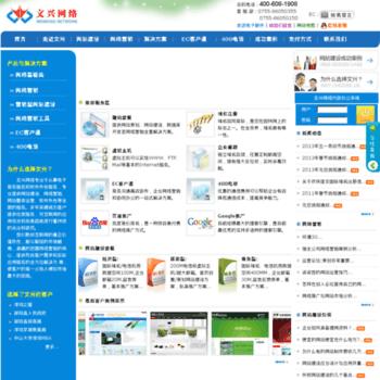 Wxweb.cn thumbnail