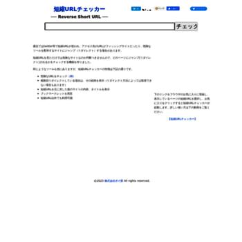 X-1.jp thumbnail