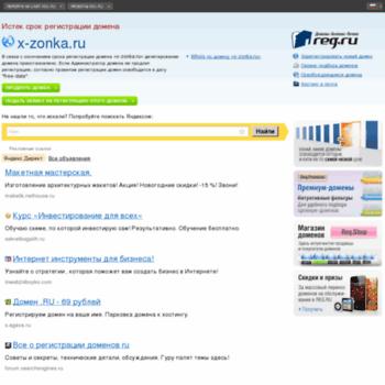 X-zonka.ru thumbnail