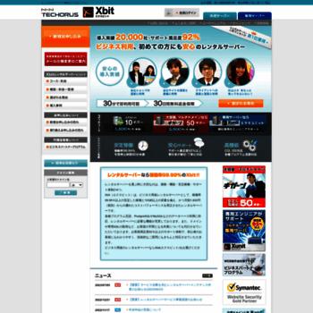 Xbit.jp thumbnail