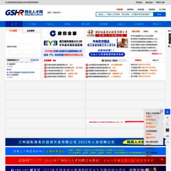 Xbrc.com.cn thumbnail