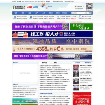 Xbsh.cn thumbnail