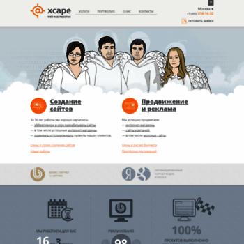 Веб сайт xcape.ru