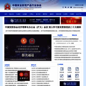 Xh.21csp.com.cn thumbnail