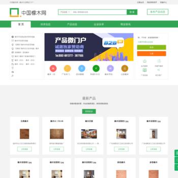 Xiangmu.biz thumbnail