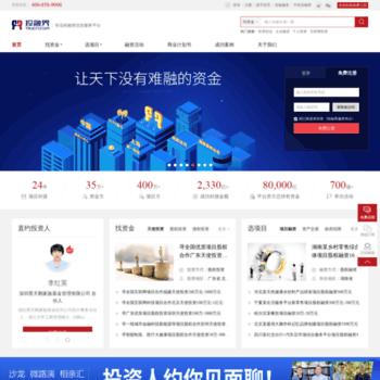 Xiangmu.trjcn.com.cn thumbnail