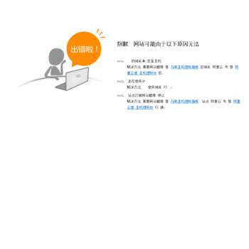 Xiewei.org.cn thumbnail