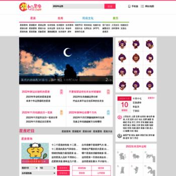Xingzuo360.cn thumbnail