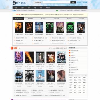 Xinxin68.net thumbnail