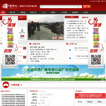 Xinzc.cn thumbnail