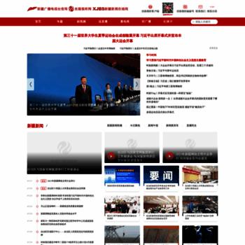 Xjbs.com.cn thumbnail