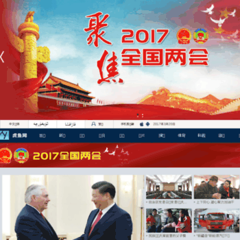 Xjtvs.com.cn thumbnail