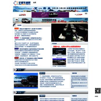Xkcar.cn thumbnail