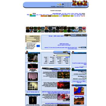 Xoox.co.il thumbnail