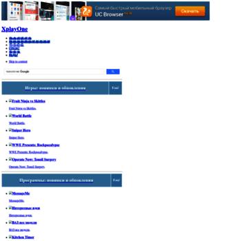 Xplayone.ru thumbnail