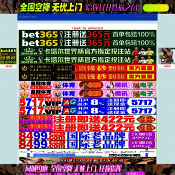 Бесплатный анализ сайта xrumer.net