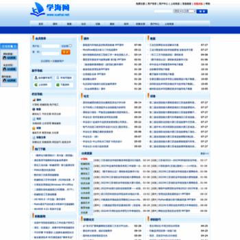 Xuehai.net thumbnail