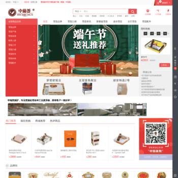 Xuejia.net.cn thumbnail