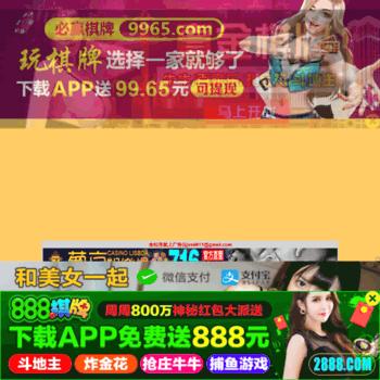 Xuiet.net thumbnail