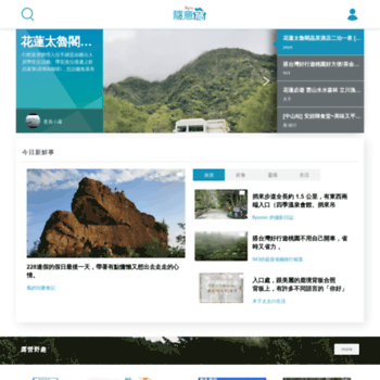 Xuite.net thumbnail
