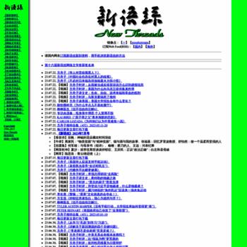 Xys.org thumbnail