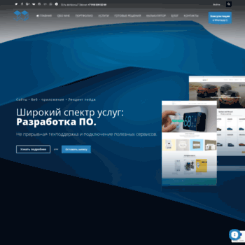 Веб сайт y-ea.ru