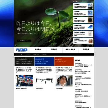 Y-futaba.co.jp thumbnail