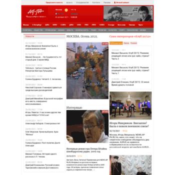 Ya-russ.ru thumbnail