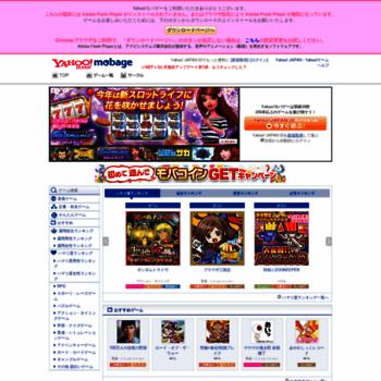 Yahoo-mbga.jp thumbnail