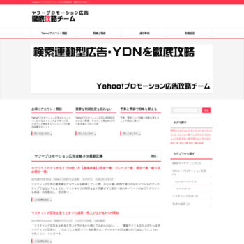 Yahoolisting.info thumbnail