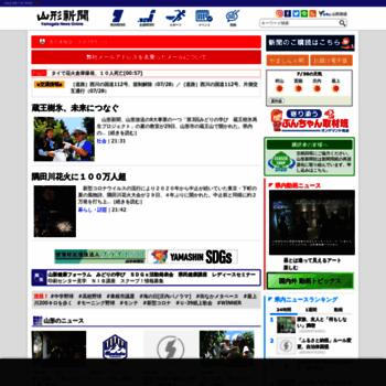 Yamagata-np.jp thumbnail