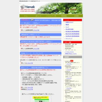 Yamak.co.jp thumbnail