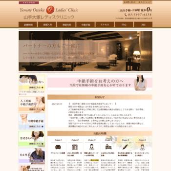 Yamateladies.jp thumbnail