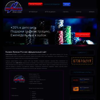 Yandar.ru thumbnail