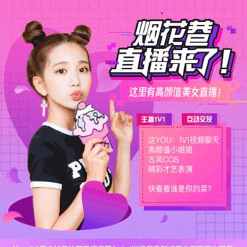 Yanhuaxiang.xyz thumbnail