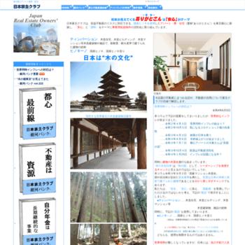 Yanushiclub.jp thumbnail