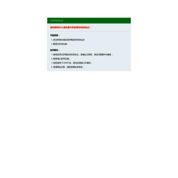 Yaobijia.com.cn thumbnail