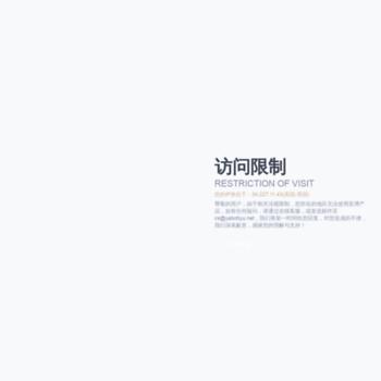 Yaodianying.com.cn thumbnail
