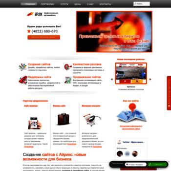 Веб сайт yarenter.ru