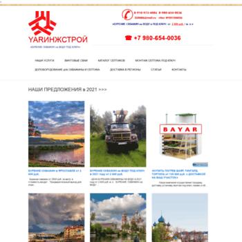 Yaringstroy76.ru thumbnail