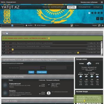 Yatut.kz thumbnail