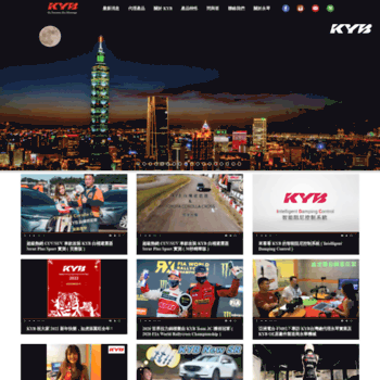 Ycb.com.tw thumbnail